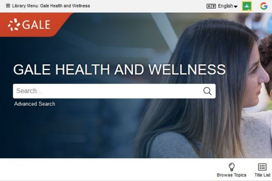 Home page of Gale Health and Wellness database