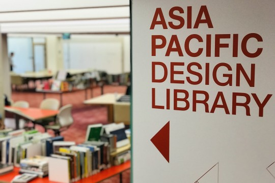 Asia pacific design library sign
