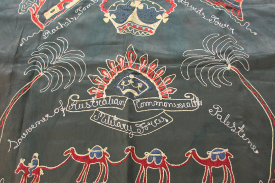 World War II souvenir textile brought home by Queenslander Lt Patrick McHugh