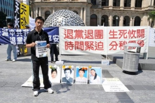 Protester participates in a peaceful protest demonstrating against the Chinese Governments Communist rule 2009