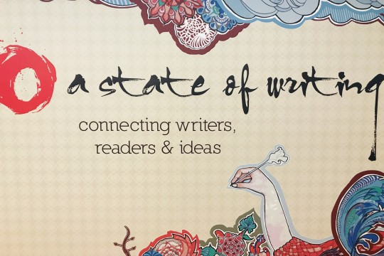 Artwork for the Queensland Writers Centre