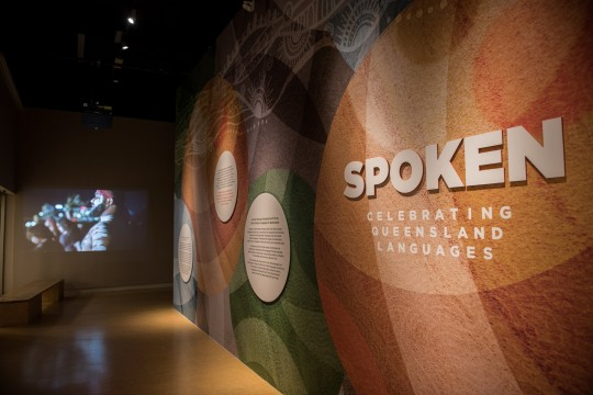 Spoken exhibition - entrance