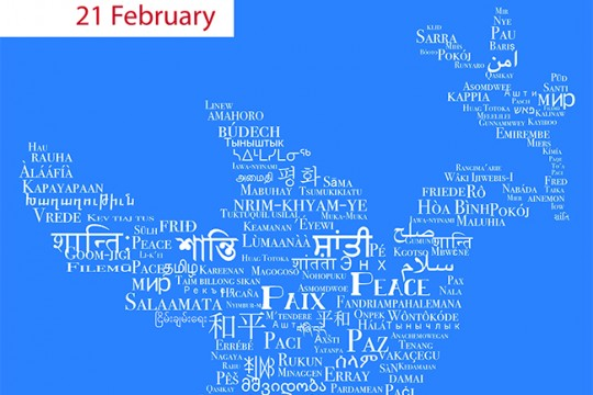 Poster image for International Mother Language Day
