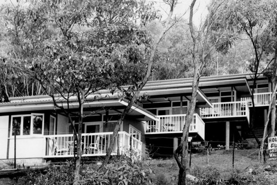 Seawah Holiday Flats in Noosa