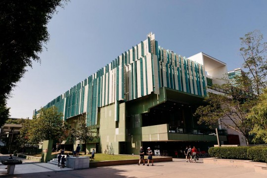 State Library of Queensland building during the day