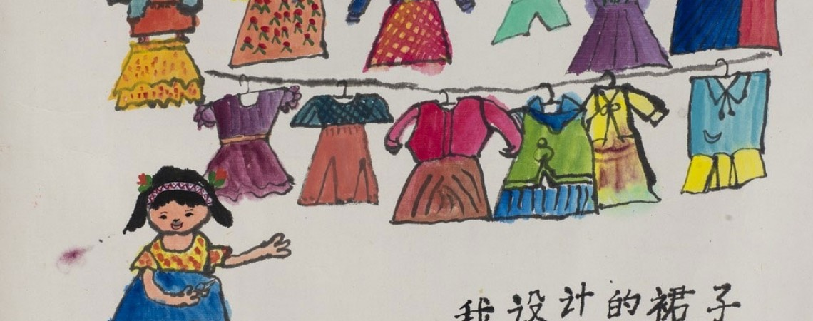 Drawing of dresses by 5 year old Chinese girl