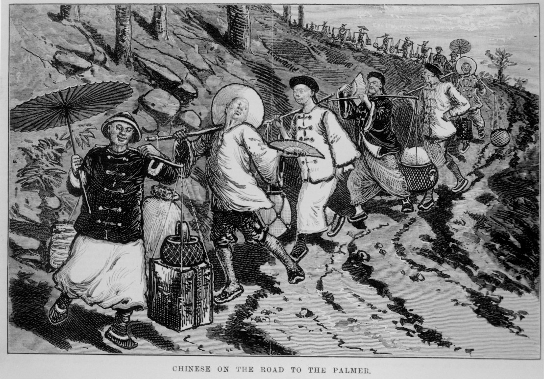 Drawing of Chinese people on the road to the Palmer Goldfield Queensland 1875