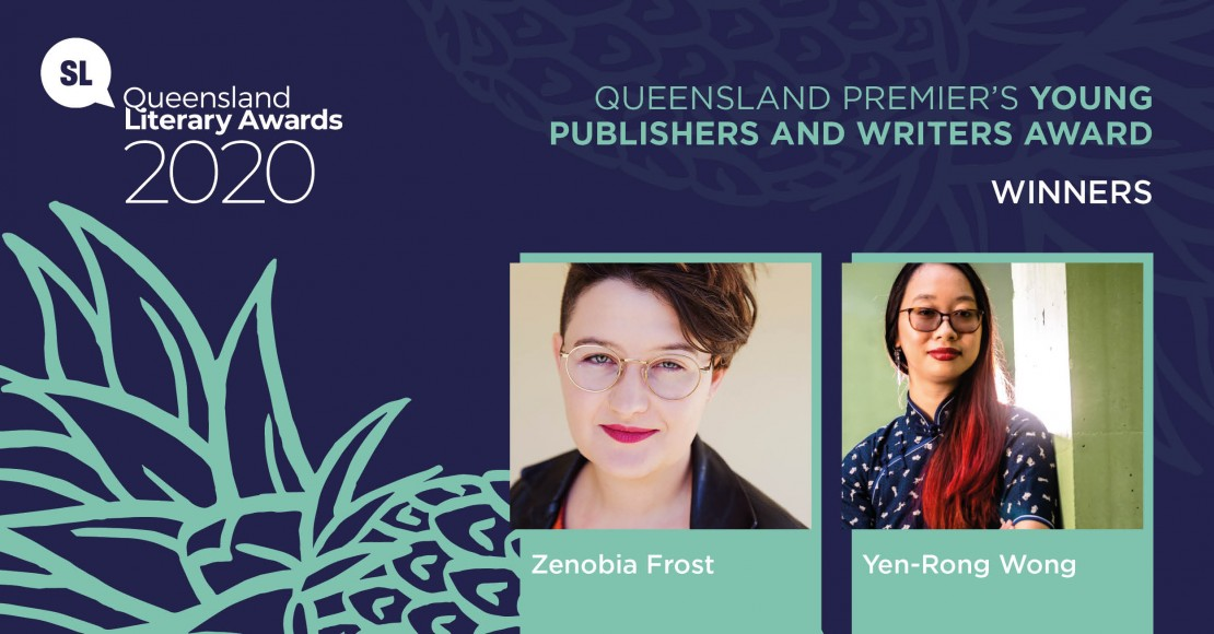 Queensland Premiers Young Publishers and Writers Award