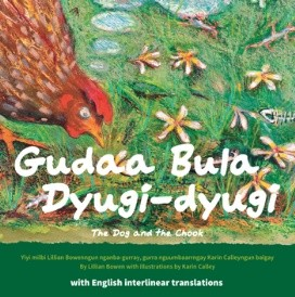 Book cover of Gudaa Bula Dyugi-dyugi