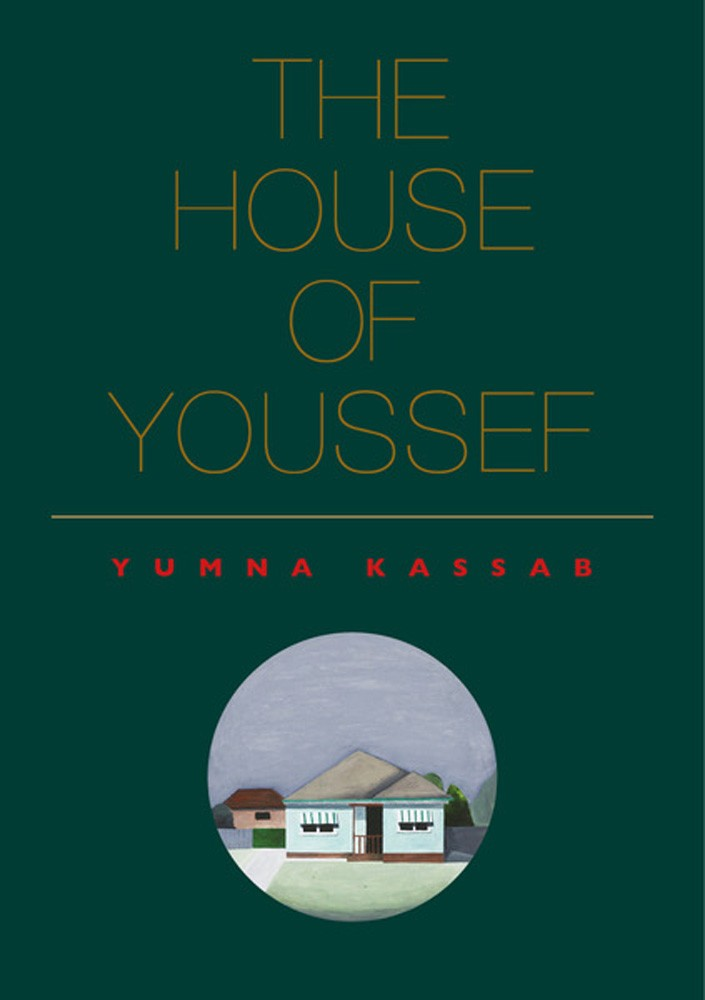 Cover of The House of Youssef by Yumna Kassab